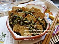 芫荽醬豆腐