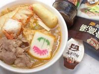 韓式泡菜火鍋