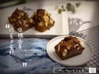 零失敗懶人料理之減糖香蕉巧克力小蛋糕