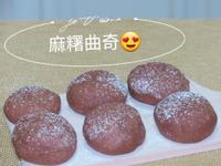 【懶人版】麻糬曲奇 (只需4種食材)