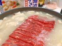 🐂假日快煮🐂北海道奶油白醬牛肉鍋