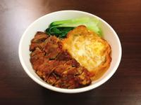 港式蜜汁叉燒飯(黯然銷魂飯)