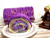 紫薯蒙布朗母親節蛋糕卷
