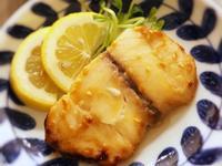 味噌檸檸檬烤魚
