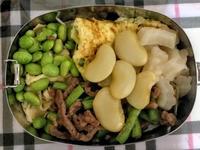 中學生便當-一堆豆豆高蛋白餐
