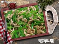 青椒炒雞絲