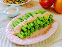 芝麻醬佐四季豆