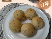 (氣炸鍋)(烤箱)韓國麵包