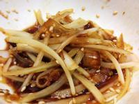日式涼拌洋蔥