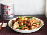 沙茶芋頭燒雞