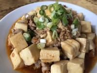 麻婆雞蛋豆腐
