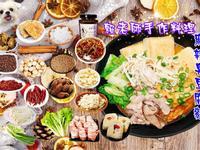 麻辣臭豆腐麵