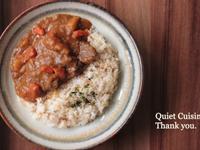 簡易咖哩牛肉 Beef Curry
