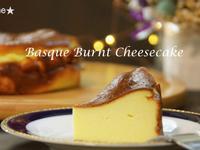 巴斯克乳酪蛋糕★okane