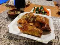 【影片】氣炸三鮮鵝油蔥酥豆皮蝦卷