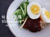 韓式涼拌麵   韓式冷麵食譜 (附影片)