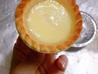 🥧台式奶香蛋塔《簡易版》