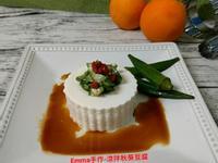 涼拌秋葵豆腐