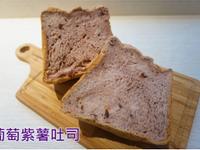 葡萄紫薯吐司