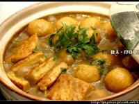 [穀盛綠咖哩] 黃金魚蛋豆腐煲