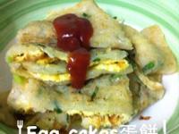 <中筋麵粉版>蛋餅