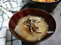 小魚乾味噌蘿蔔湯