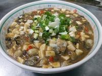 鮮蚵豆腐-家常菜