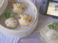 【動物森友會】同款曹賣與大頭菜造型饅頭