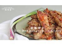 港式椒鹽豬排(免炸版)
