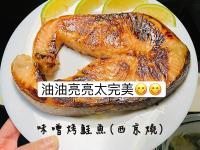 味噌烤魚(西京燒):智慧萬用鍋出好菜