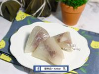 芋頭水晶粽(影片)