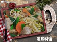 醬燒蔬菜雞