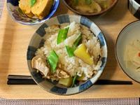 地瓜菇雞日式炊飯