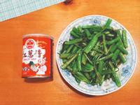 紅蔥醬炒空心菜