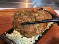 鮮蔬新疆新豬肉餅(純素)
