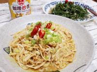 牛頭牌咖哩炒醬拌金針菇