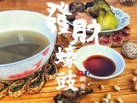 《蠔豉髮菜節瓜湯》適合孕婦 (附影片)