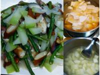 五形菜 端午節習俗