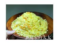 金沙蛋炒飯