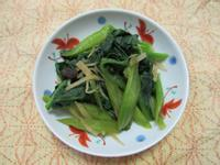 豆豉皇宮菜