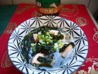 鮭魚海帶湯