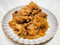 日式味增豬肉