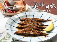 日式佃煮柳葉魚