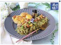 南僑讚岐-熱那亞青醬雞腿排佐皇家義大利麵
