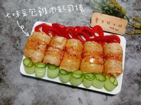七味豆包雞肉起司捲❤️氣炸鍋料理