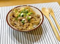 [日式料理]牛肉丼飯