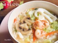 海鮮泡飯-手繪食譜