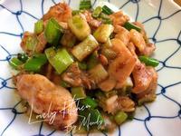 日本甜蔥味噌雞🏮
