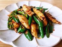 䜴椒炒雞胸肉(簡易/便當菜)