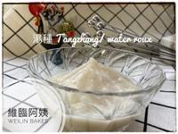湯種做法和使用(含微波爐做法)